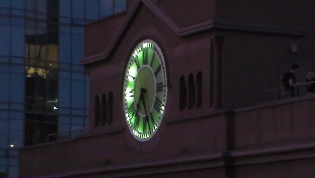 Foundation building with green clock